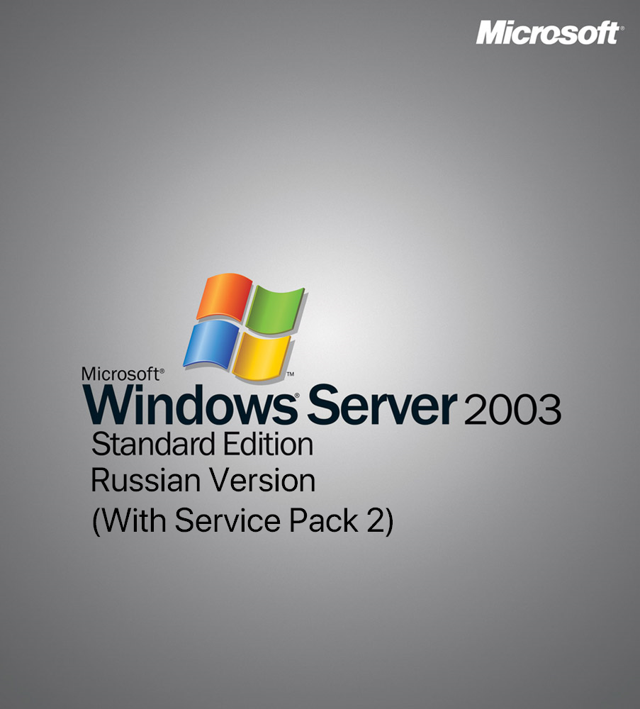 Windows Server 200 Standard Edition with Service Pack 20 x20 ...