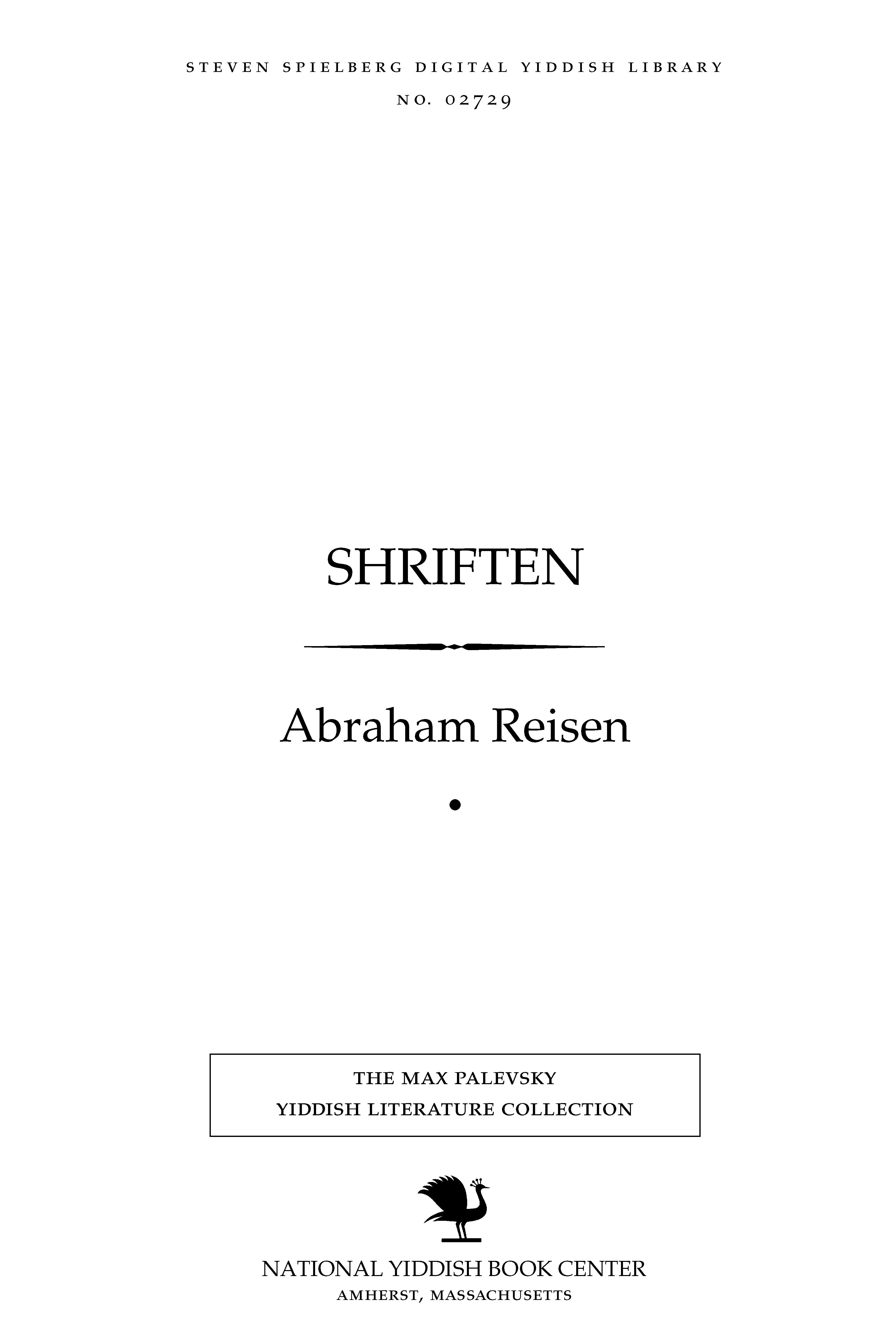 Cover of: Shrifṭen